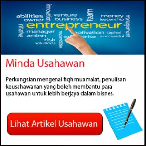minda-usahawan-icon