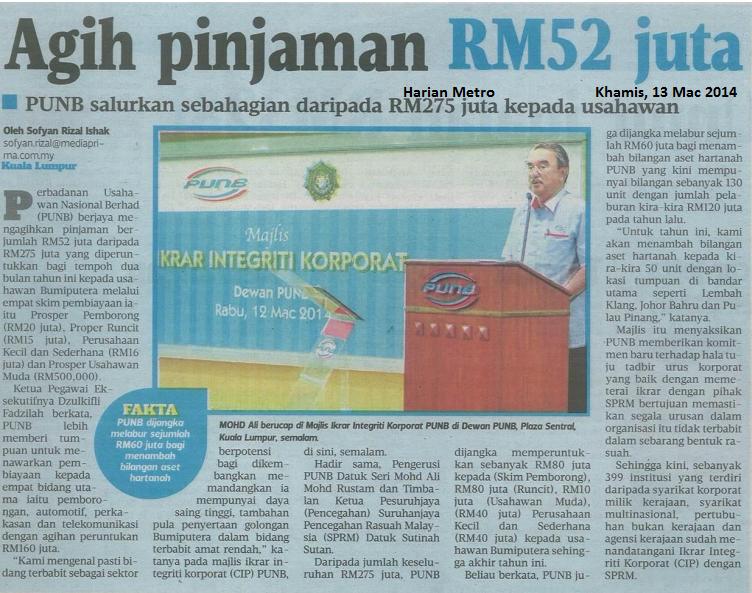 Anggihan Pinjaman RM52j