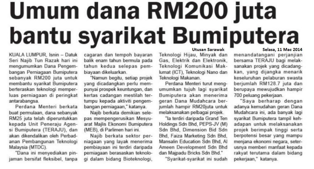 RM200J
