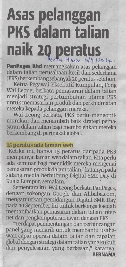 asas pelanggan pks