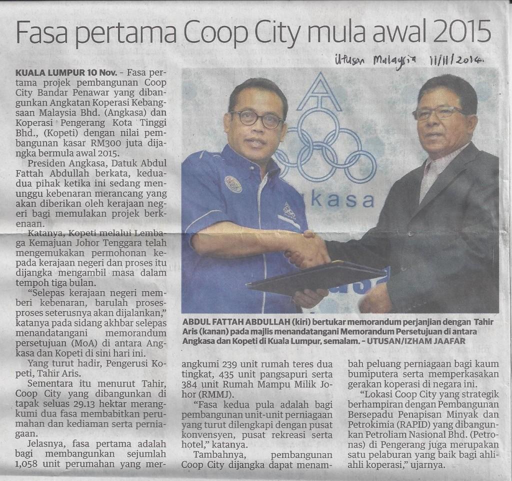 coop city
