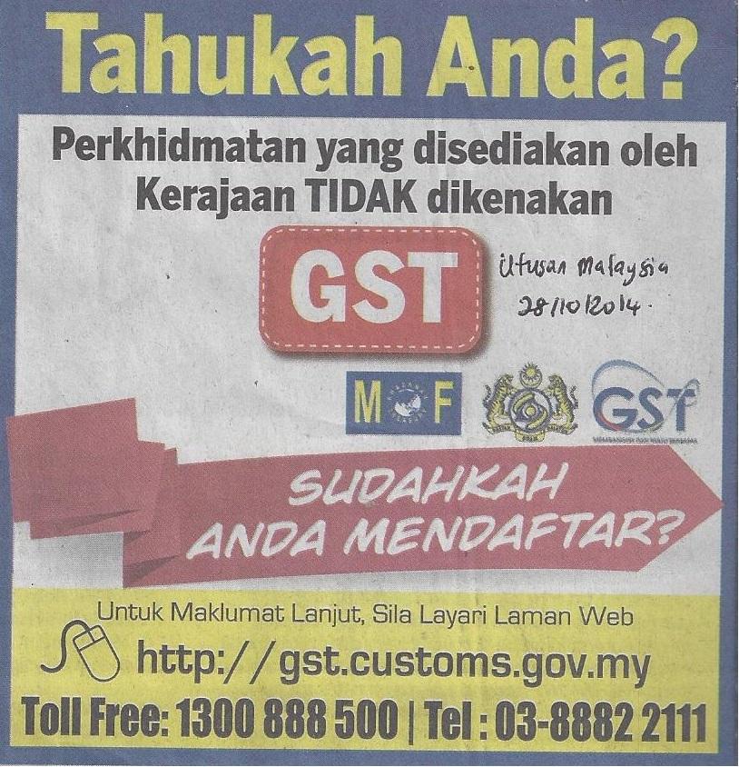 gst perkhidmatan kerajaan