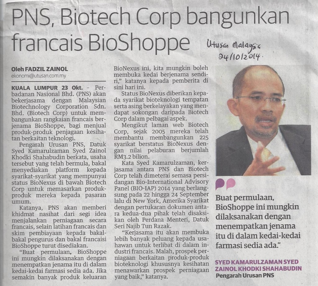 pns biotech