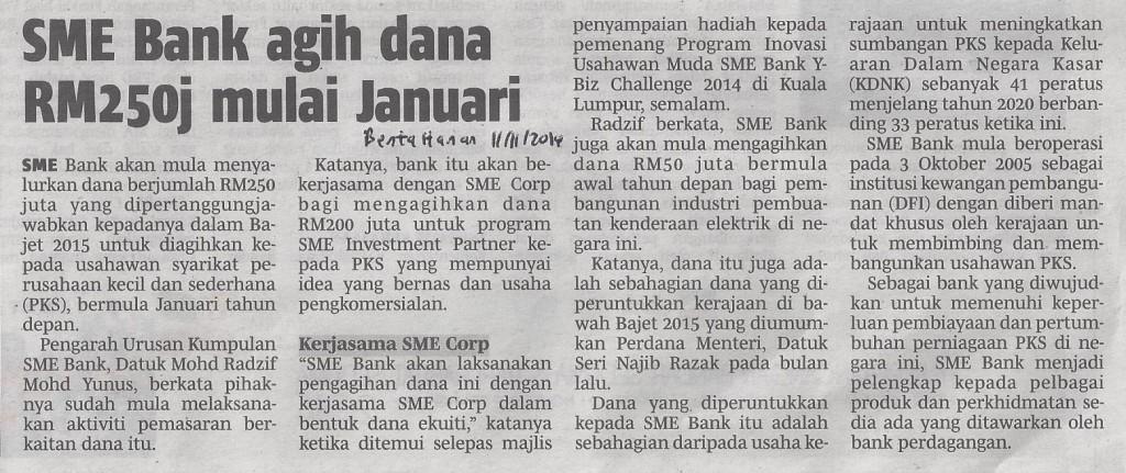 sme bank 250j
