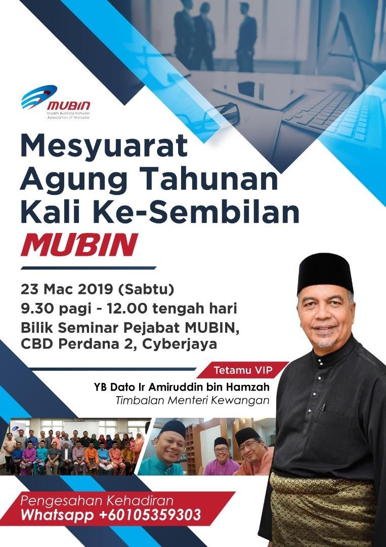 Poster-AGM-2019